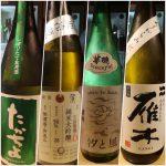 笑和さんで頂いた日本酒(2017年11月11日)