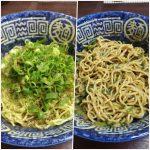 花山椒の汁なし担々麺