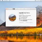 macOS High Sierra デスクトップ画面