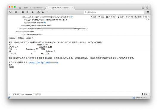Apple IDを使用してIphone 6でiCloudにサインインしました
