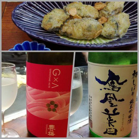 20180106に「ひで家」さんで頂いた日本酒と牡蠣