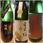 """2018年1月20日に""""笑和""""さんで頂いた日本酒"""