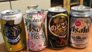 今日2月2日に飲んだビール(系)飲料 350ml ✕ 4本