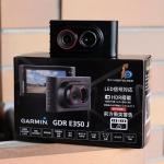 ガーミン GDR E350J