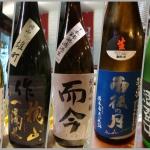 2018年2月17日と2月24日に頂いた日本酒