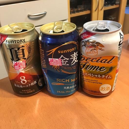 今日3月2日に飲んだ第3のビール