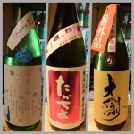 3月3日に笑和さんで頂いた日本酒たち
