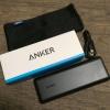 Anker PowerCore 20100 モバイルバッテリー