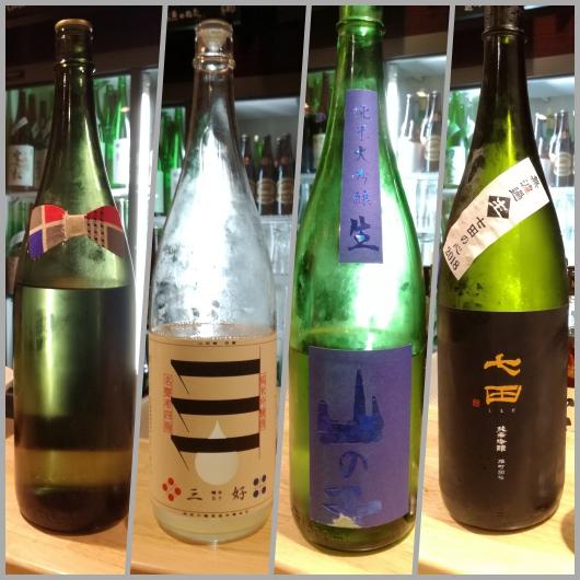 3月24日に笑和さんで頂いた日本酒