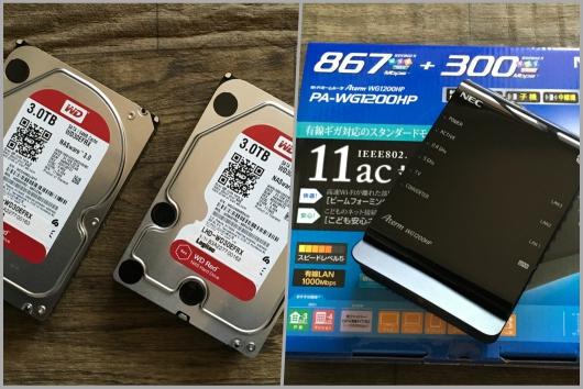 購入したHDDとWi-Fiルータ