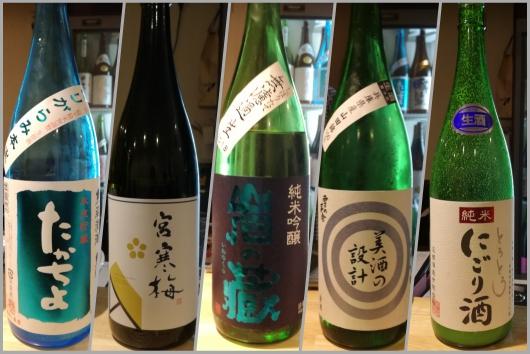 20180407日、笑和さんで頂いた日本酒たち