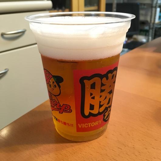"""""""勝鯉ビール""""に発泡酒(笑)"""