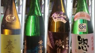 2018年4月19日に頂いた日本酒たち