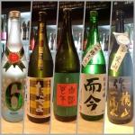 2018年4月28日に笑和さんで頂いた日本酒