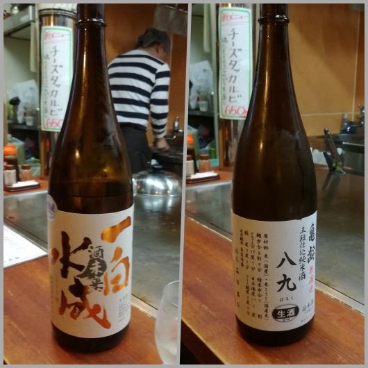 2018年4月29日にひで家さんで頂いた日本酒たち