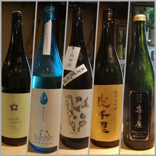 2018年5月3日に笑和さんで頂いた日本酒たち