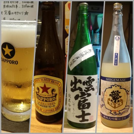 2018年5月5日に頂さんと笑和さんで頂いたビールと日本酒たち