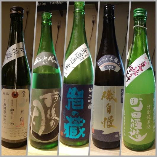 5月12日に笑和さんで頂いた日本酒たち