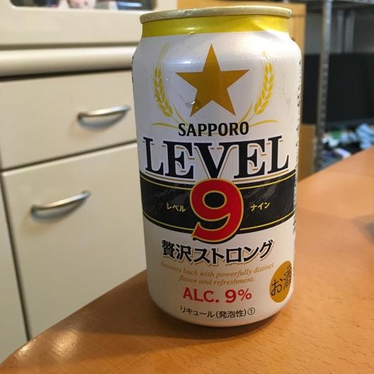 サッポロ LEVEL9贅沢ストロング