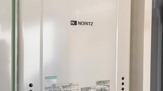 ノーリツ給湯器 GT-2060SAWX-H