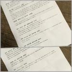 2018年7月24日 お酒の会 日本酒リスト