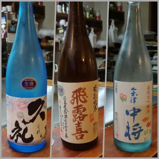 2018年7月14日に頂いた日本酒
