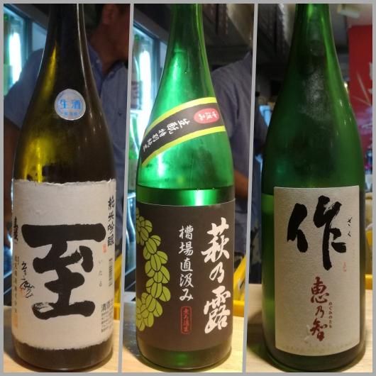 2018年7月21日に頂いた日本酒