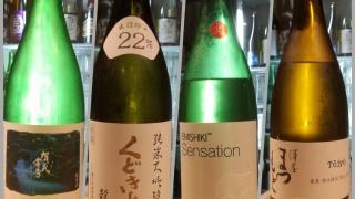 2018年7月28日に頂いた日本酒