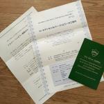 青山学院大学卒業 ゴールデン&シルバー・ジュビリー お祝状とご案内状