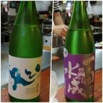 2018年8月4日に頂いた日本酒たち