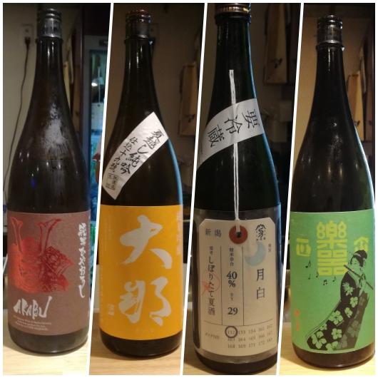 2018年8月25日に頂いた日本酒たち