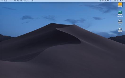 macOS Mojave デスクトップ画面