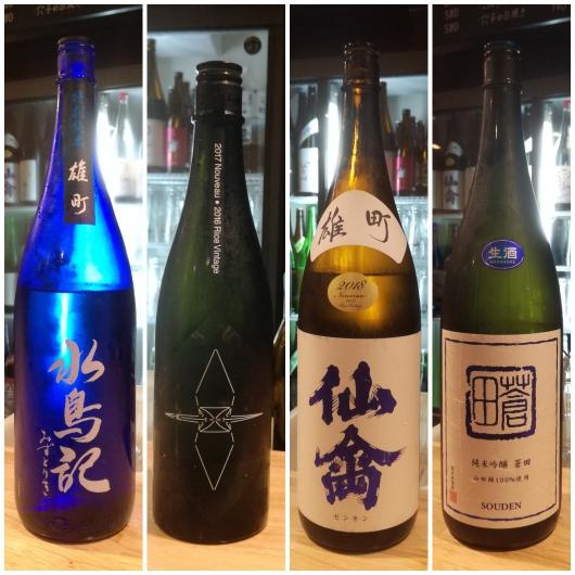 2018年9月8日に頂いた日本酒たち