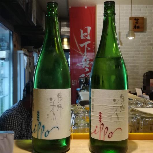 東洋美人 ippo 愛山と雄山