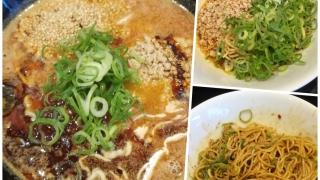 梵天丸の梵天麺と汁なし担々麺