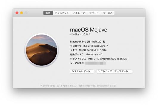 macOS Mojave 10.14.1