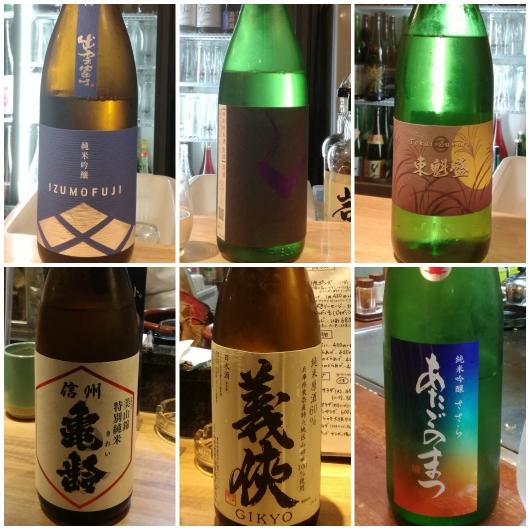 2018年10月第一週に頂いた日本酒たち