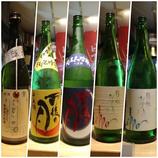 2018年10月第三週に頂いた日本酒たち