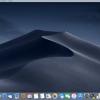 macOS Mojaveをクリーンインストール