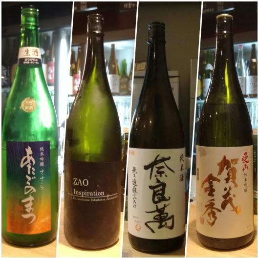 2018年11月2日に頂いた日本酒たち