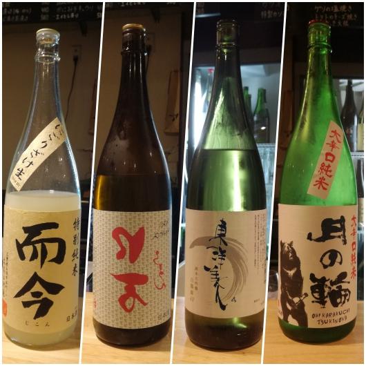 2018年11月16日に頂いた日本酒たち