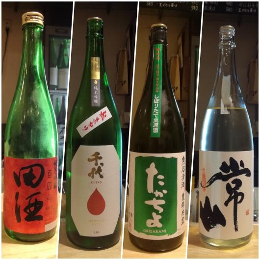 2018年11月17日に頂いた日本酒たち