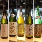 2018年11月30日に頂いた日本酒たち