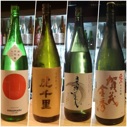 2018年11月10日に頂いた日本酒たち