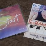 """飯田舞さん """"Start"""""""
