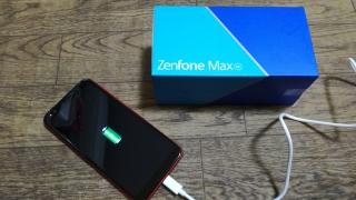 ASUS ZenFone Max M1 ルビーレッド