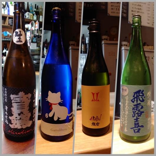 2019年5月1日に頂いた日本酒