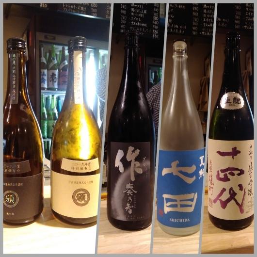 5月25日に笑和さんで頂いた日本酒たち