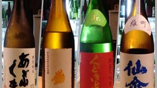 2019年6月1日に頂いた日本酒たち
