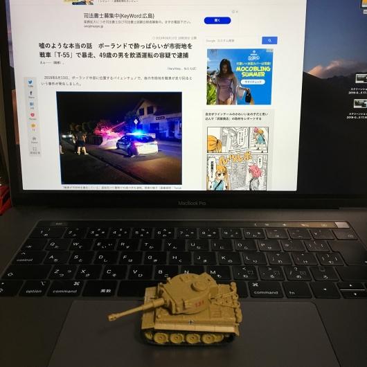 市街地を戦車で暴走(ねとらぼ記事)